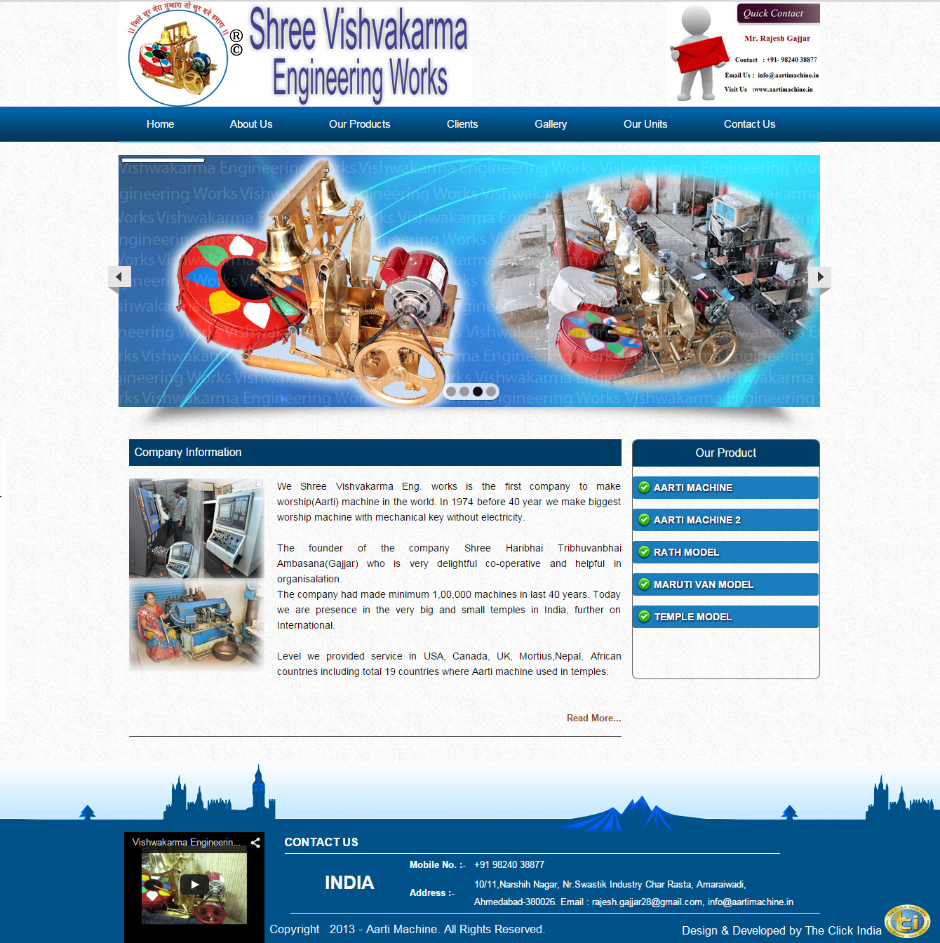 Shree Vishvakarma Eng. works
